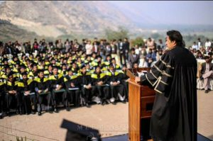 Oxford Style Namal Knowledge City by PM Imran Khan