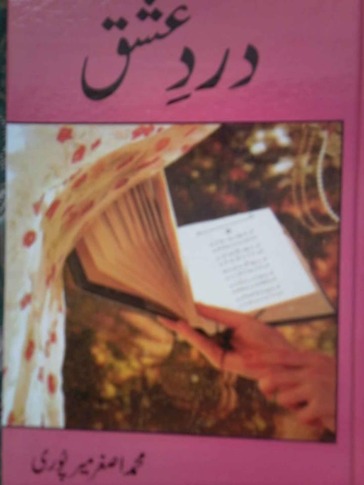 Dard-e-Ishq by Muhammad Asghar Mirpuri