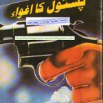 Pistol Ka Aghwa by Ishtiaq Ahmed Download PDF