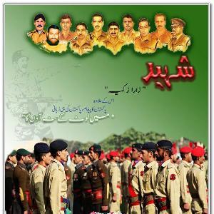 Shaheed by Zara Zakiya