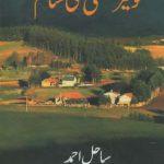 Naukhez Basti Ki Sham by Sahar Ahmed Download PDF