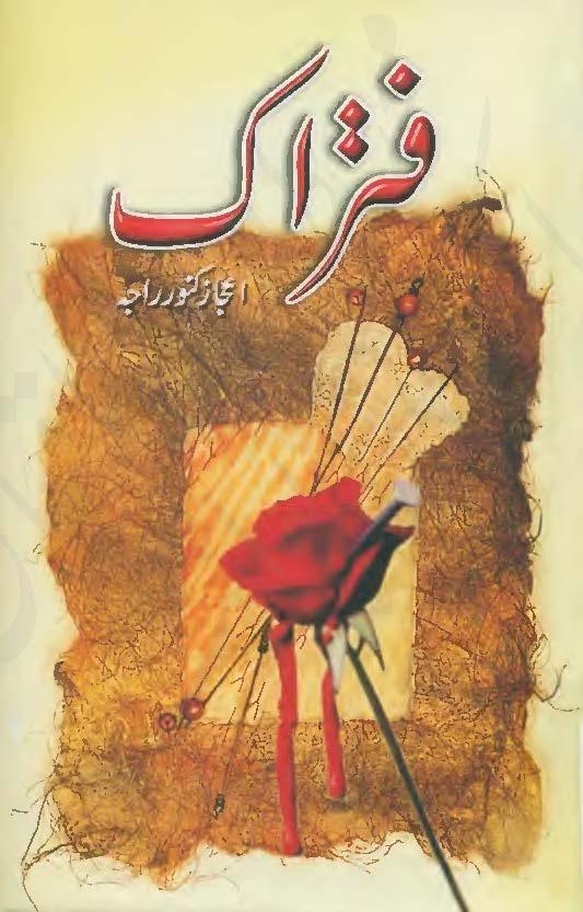 fitrak-by-ijaz-kanwar-raja-download-pdf
