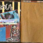 Boss Ka Khauf by Ishtiaq Ahmed Download PDF