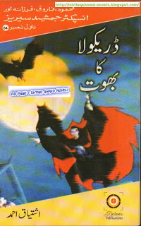 Dracula Ka Bhoot by Ishtiaq Ahmed