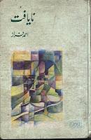Nayaft by Ahmed Faraz