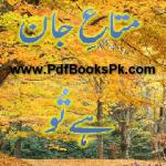 Mta E Jaan He Tu by Farhat Ishtiaq Download PDF