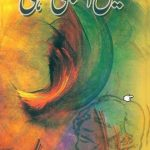 Main Ajnabi Sahi by Syed Aal-E-Ahmad Download PDF