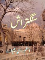 Sangtarash by Aslam Rahi