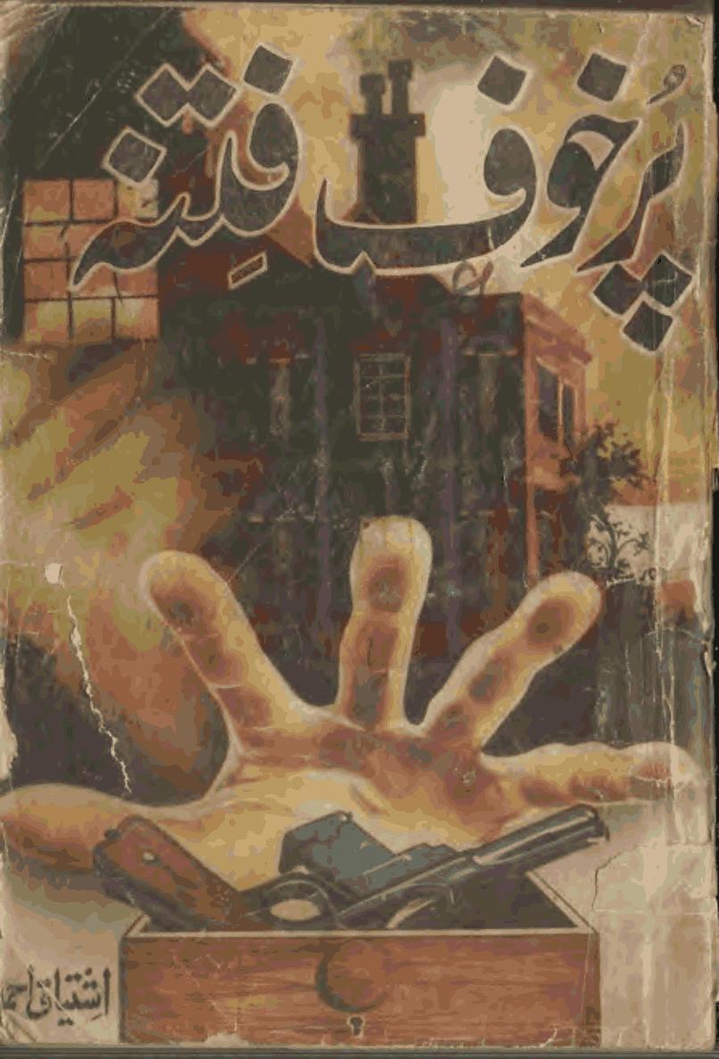 Purkhauf Fitna by Ishtiaq Ahmed