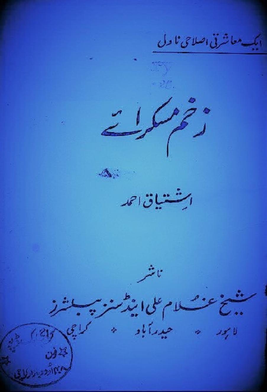 Zakham Muskaray by Ishtiaq Ahmed