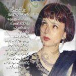 Gulab Khushboo Bana Gaya Hai by Fakhra Batool Download PDF