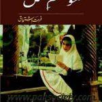 Mausam E Gul by Farhat Ishtiaq