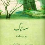 Sad E Barg by Parveen Shakir Download PDF