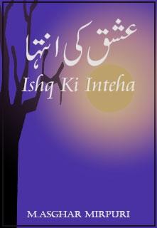 Ishq ki Inteha by Muhammad Asghar Mirpuri