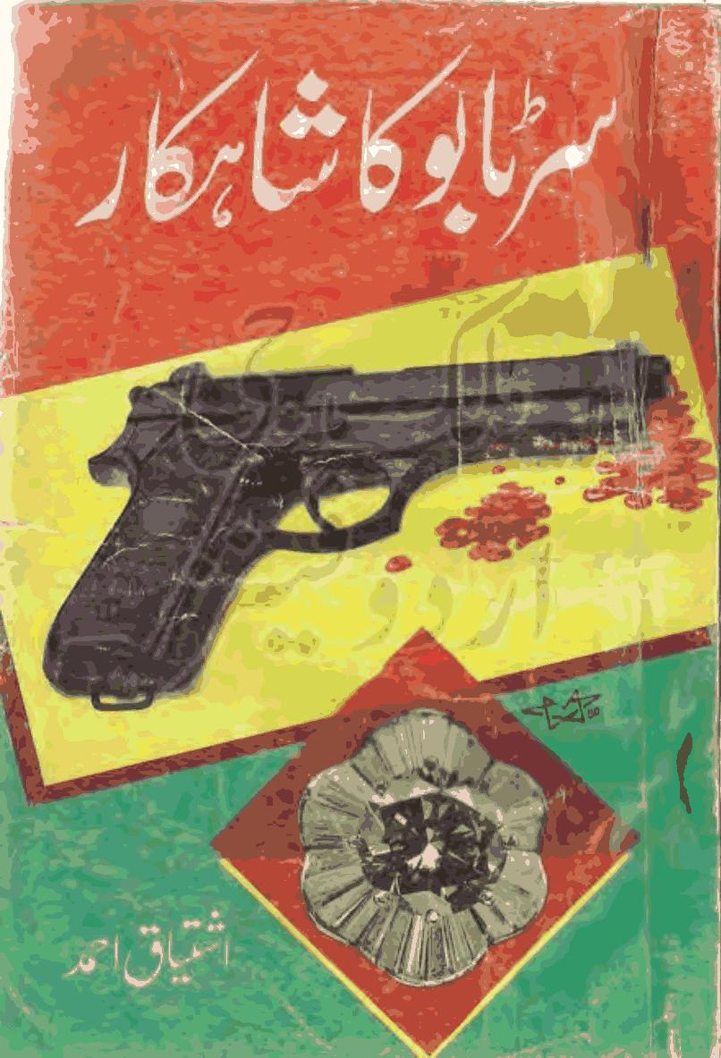 Sar Tabu ka Shehkaar by Ishtiaq Ahmed