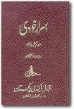 Israar-e-Khudi (Urdu translation) by Alama Muhammad Iqbal