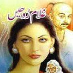 Ghulam Rohain Part 1 by Anwar Siddiqui