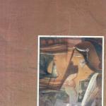 Faasle Aise Bhi Honge by Adeem Hashmi Download PDF