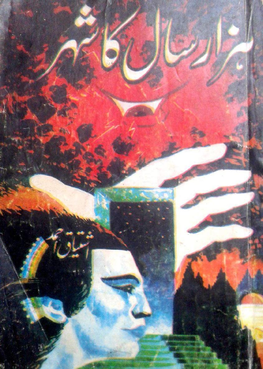 Hazar Saal Ka Shaher Inspector Jamshed Series by Ishtiaq Ahmed