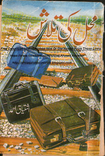 MehaL Ki Talash by Ishtiaq Ahmed