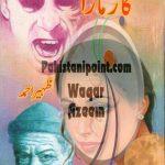 Karmara Imran Series Part 1