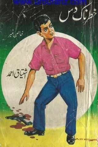 Khatarnaak  Das Khas Number Part 1 by Ishtiaq Ahmed