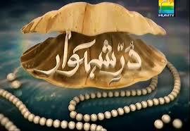 Durr-e-Shehwar by Saroor Alam Zar Saroor