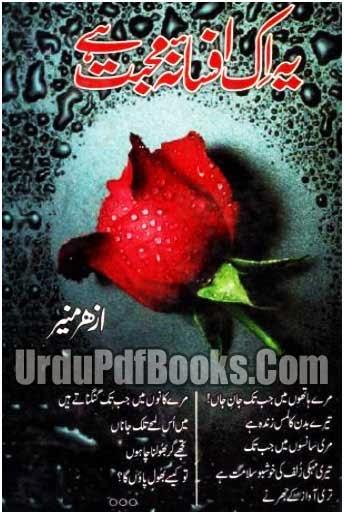 Yeh Ek Afsana e Mohabbat Hai by Azhar Munir Download PDF