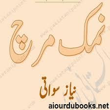 Namak Mirch by Niaz Sawati Download PDF