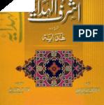 Ashraf Ul Hidaya 16 by Molana Jameel Ahmad Sakhrodvi Download PDF