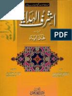 Image result for Ashraf Ul Hidaya 20 by Molana Jameel Ahmad Sakhrodvi Download PDF