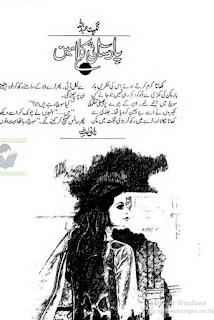 parsai-ka-ameen-by-nighat-abdullah-download-pdf