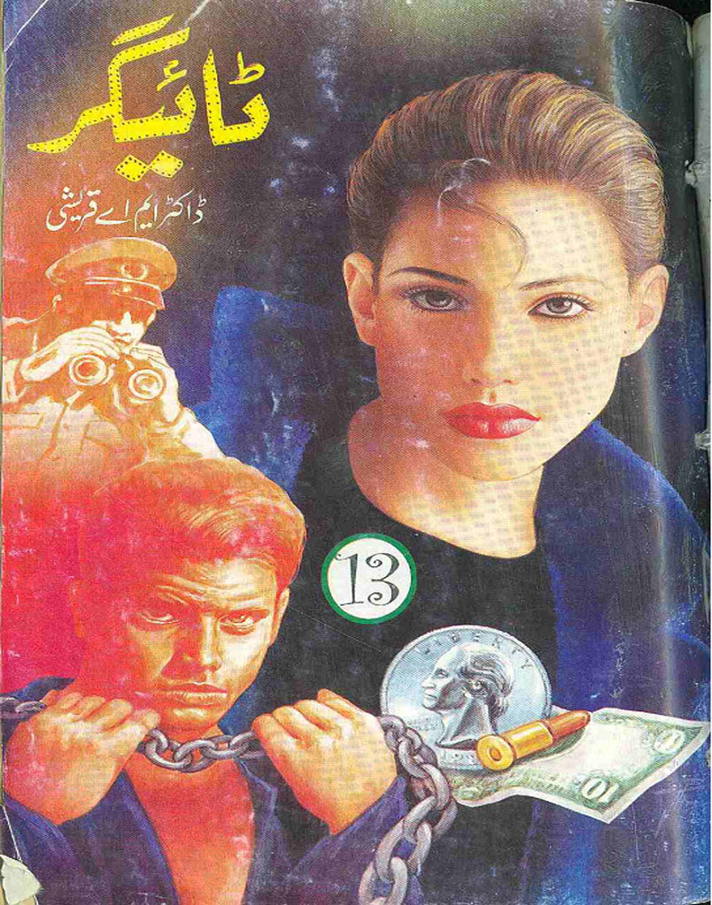 Tiger Novel Part 13 Last by Mushtaq Ahmed Qureshi download pdf