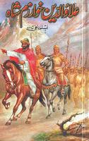 Alaouddin Khwarzam Shah by Aslam Rahi download pdf