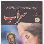Sarab Part 07 by Kashif Zubair