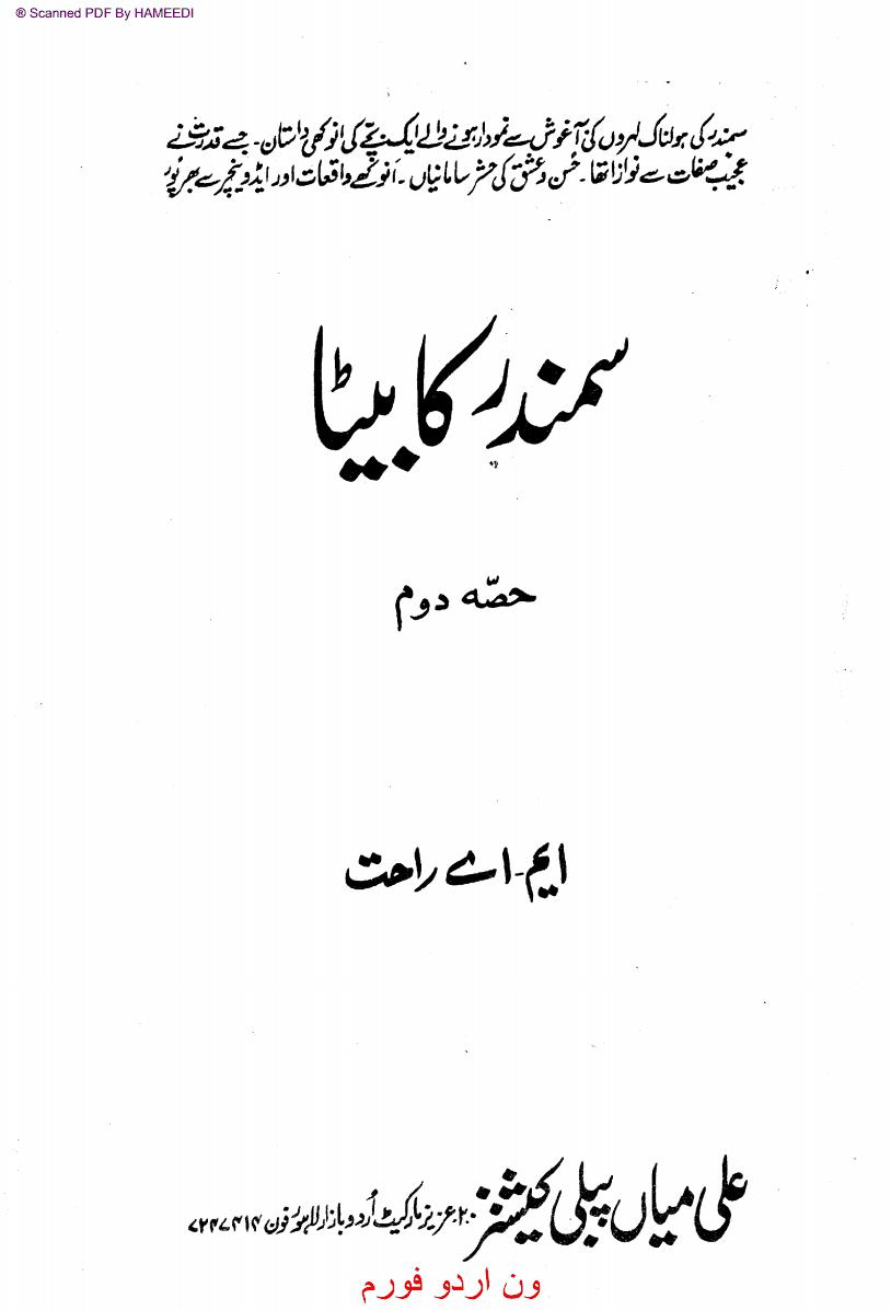 Sumandar Ka Beta 01 by M.A Rahat download pdf