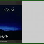Purisrar Saye by bookspk