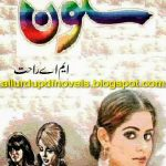 Satoon by M.A Rahat