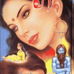 Anka Rani 04 by Anwar Siddiqui