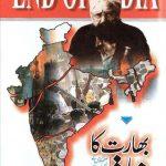 The End of India Urdu PDF by Khushwant Singh