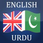 Urdu to English Dictionary PDF by bookspk