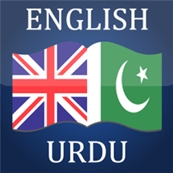 Urdu to English Dictionary PDF by bookspk