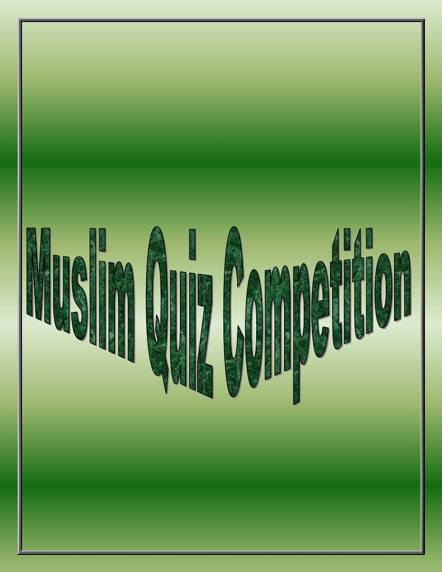 General Knowledge Quizzes and Answers by bookspk
