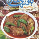 Bawarchi Khana June 2013 by pdfbookspk