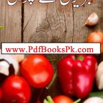 Vegetables Recipes Urdu Book by pdfbookspk