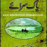 Yaak Saraey Travelogue by Mustansar Hussain