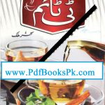 Tea Time Recipes Book in Urdu by Saher Malik