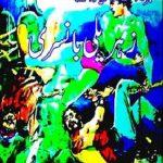 Amber Naag Maria Series Part 24 (Zehreeli Bansiri) by A Hameed