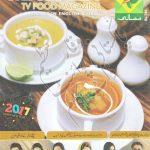 Masala Magazine January 2017 by bookspk