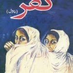 Kuffar (Novel) by Tehmina Durrani